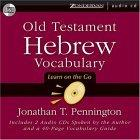 Old Testament Hebrew Vocabulary: Unabridged