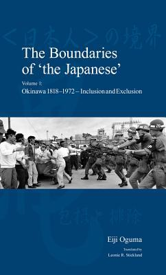 """The Boundaries of """"The Japanese"""""""