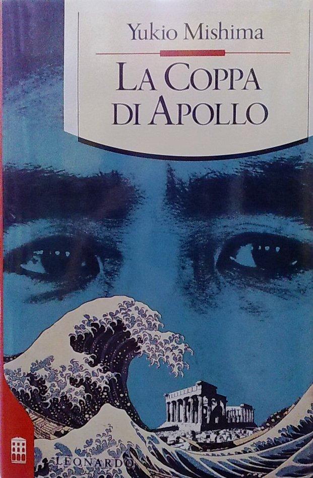 La Coppa di Apollo