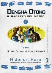 Densha Otoko - il ragazzo del metrò- vol.1