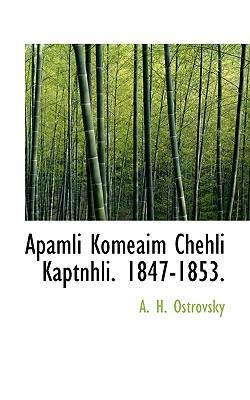 Apamli Komeaim Chehli Kaptnhli. 1847-1853