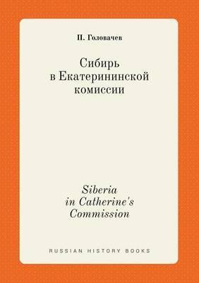 Siberia in Catherine's Commission