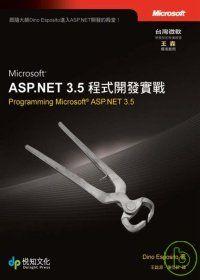 Microsoft ASP.NET 3....