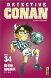 Détective Conan, tome 34