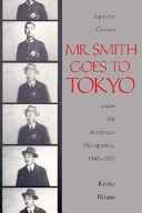 Mr. Smith Goes to Tokyo