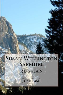 Susan Wellington Sapphire