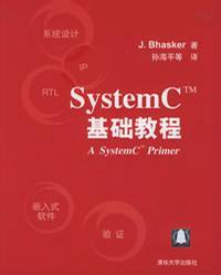 SystemCTM基础教程/A SystemCTM Primer