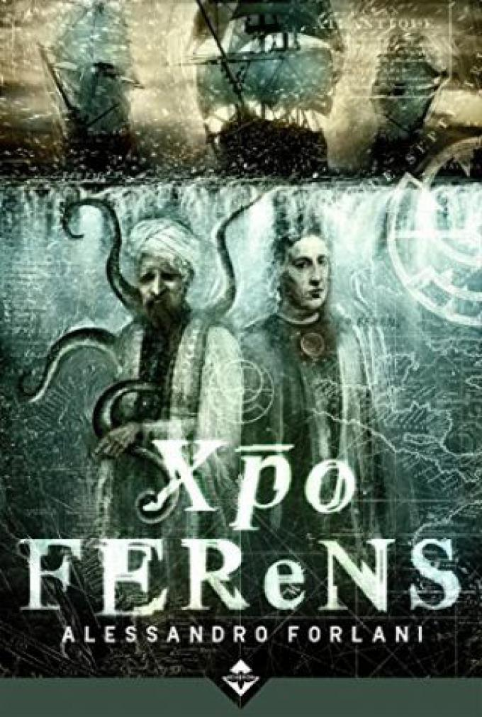 Xpo Ferens