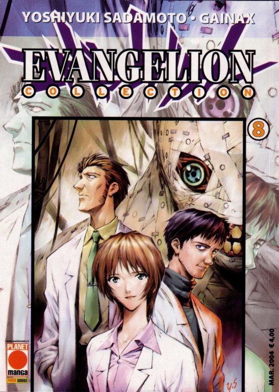 Evangelion Collection 8