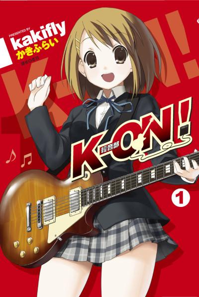 K-ON! 1