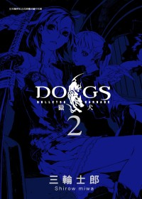 DOGS獵犬BULLETS&CARNAGE 2
