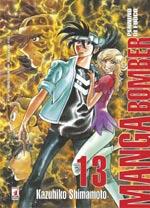 Manga Bomber 13