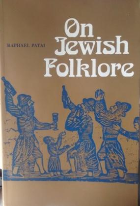 On Jewish Folklore