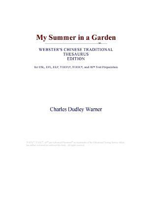 My Summer in a Garden (Webster's Chinese Traditional Thesaurus Edition)