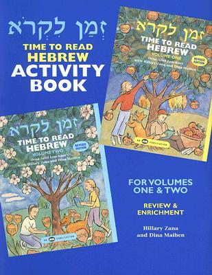 Time to Read Hebrew Activity Book