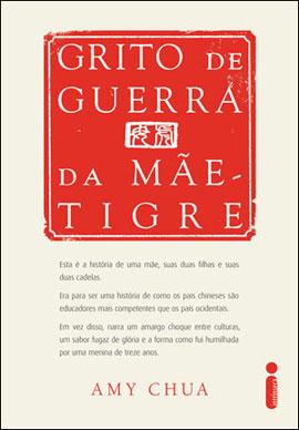 Grito de Guerra da Mãe Tigre