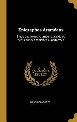 Épigraphes Araméens