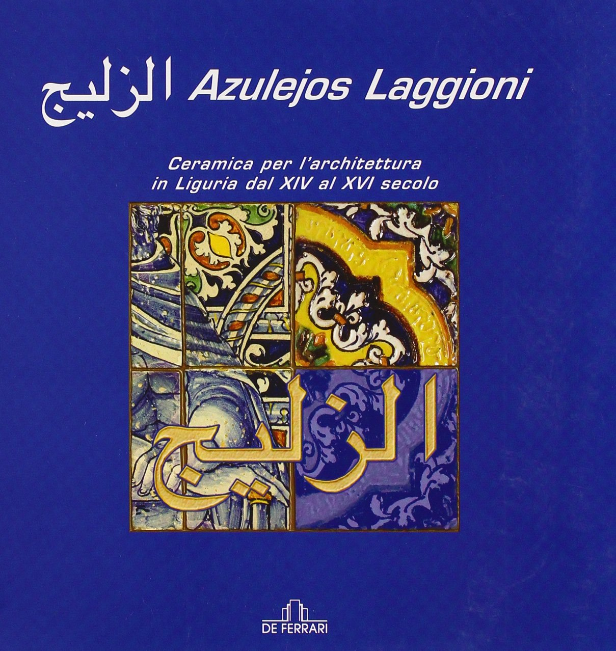 Azulejos Laggioni