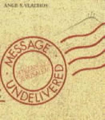 Message Undelivered