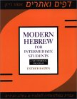 Modern Hebrew for Intermediate Students