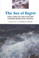 The Sea of Regret