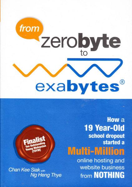 From Zerobyte to Exabytes