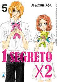 1 segreto x 2 Vol. 05