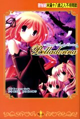 Natural Another One 2nd -Belladonna-