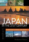 Japan In The Twenty-first Century