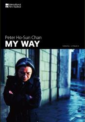 Peter Ho-Sun Chan MY WAY