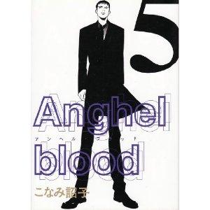 Anghel blood 5