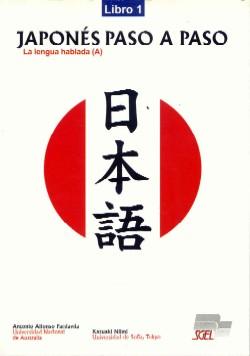 Japonés paso a paso