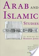 دراسات عربية وإسلامية