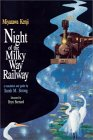 Night of the Milky W...