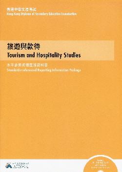 香港中學文憑考試旅遊與款待科水平參照成績匯報資料套 Standards-referenced Reporting Information Package for the HKDSE Tourism and Hospitality Studies Examination