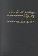Chinese Orange Myste...