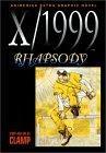 X/1999, Vol. 7