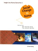 Social change in Korea