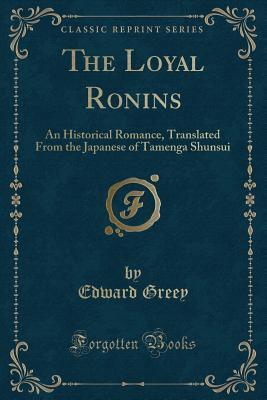 The Loyal Ronins