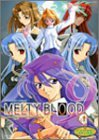 MELTY BLOOD 9