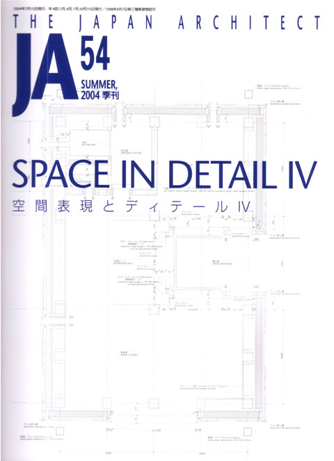 The Japan Architect JA