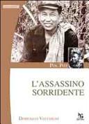 Pol Pot. L'assassino sorridente