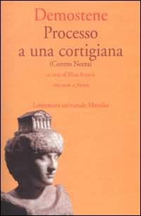 Processo a una cortigiana