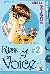 Kiss of Voice - vol. 2