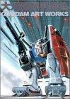 大河原邦男画集―Gundam art works