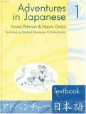 Adventures In Japanese 1