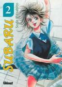 Subaru #2 (de 11)