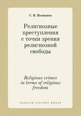 Religious Crimes in Terms of Religious Freedom