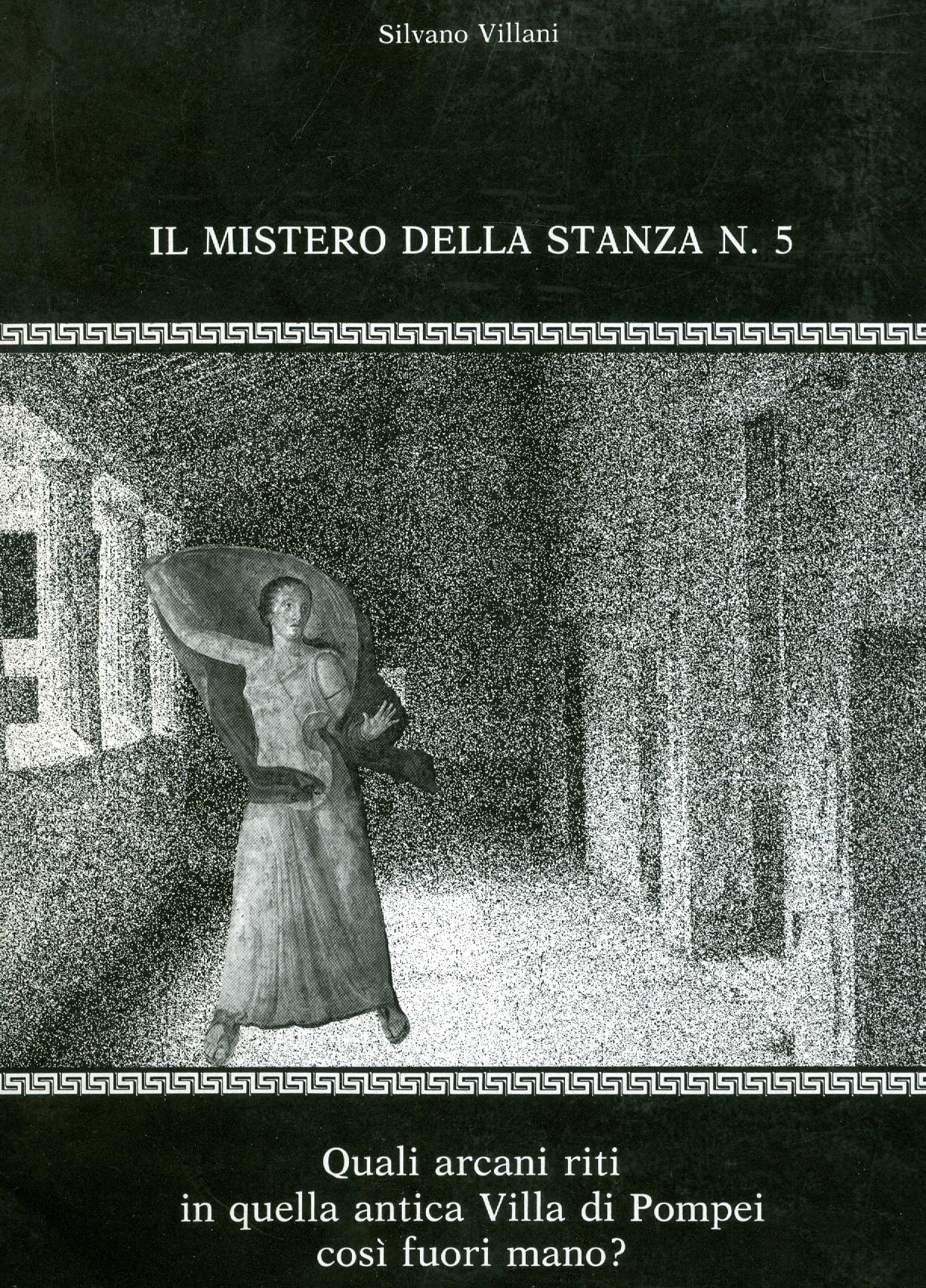 Il mistero della stanza n. 5