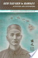 Sun Yat-Sen in Hawaii